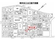 The land for investment original fire brigade and Nanjia restaurant.