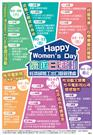 Happy Women's Day 家庭日活動-0118-01.jpg